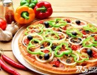 玛格丽塔披萨加盟费多少钱