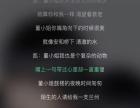 湖北宇虹防水科技有限公司
