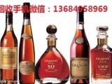 番禺回收路易十三洋酒价格