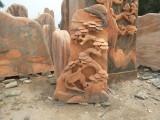 植物假山景观石浮雕工艺品摆件