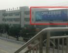 济宁梁山第一中学楼顶喷绘大牌