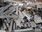 厦门铝板回收价格,湖里铝线回收电话,禾山铝合金回收店