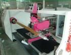东莞分切机 工厂直销 生产效率高 伺服电机送料