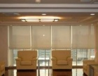 承接松山湖办公室电动窗帘遮光卷帘百叶帘地毯上门定做