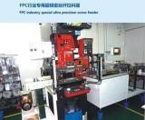 FPC行业专用超精密丝杆拉料器