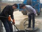 常青路附近下水管道疏通马桶疏通化粪池清理管道安装/改造/打捞