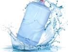 淮安送水桶装水纯净水饮用水配送万达新亚周边