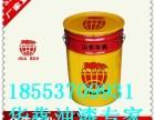 齐齐哈尔供应化工设备专用氯化橡胶防腐面漆价格