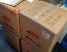 北京至马来西亚,国际搬家/ 国际包裹首选 AMR国际物流
