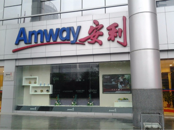 贵阳乌当区安利产品销售人员哪有乌当区有没有安利专卖店?