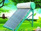 欢迎访问浦江四季沐歌太阳能全市各点服务