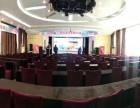 济南金象山宾馆 会议室升级森林主题住宿 LED彩屏,欢迎洽谈