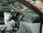 吉利汽车 2015款远景1.5L 手动精英型
