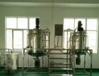 学技术在家生产洗洁精洗衣粉,不用外出打工
