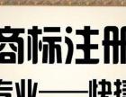 【律子】专业快速办理商标、专利、版权