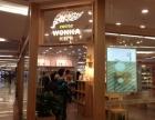 芜湖卡旺卡奶茶加盟电话卡旺卡奶茶加盟条件