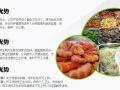 膳食管理 东莞食堂承包 蔬菜配送 - 东莞市鹏翔膳食公司