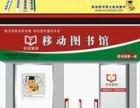 中山市图书批发中心广东图书供货基地智富图书