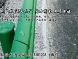 高速护栏板 公路护栏板 波形护栏板 防撞护栏板 波形板护栏