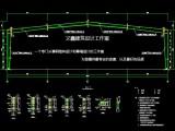 钢结构厂房设计工程展示图