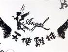郑州天使鸡排加盟怎么样?天使鸡排 加盟优势 分析