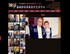 做网站流程商城网站建设怎么做网站 北京建站公司