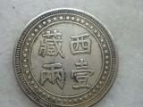 西藏壹两的私下交易公司在哪里
