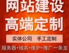 深圳原创网络致力为您打造完美的企业形象
