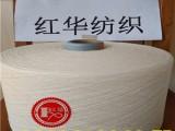 现货供应精梳棉粘竹节纱32支环锭纺JC60/R40竹节纱
