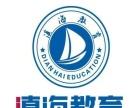 昆明淘宝培训哪家机构比较靠谱滇海教育