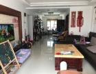 东方豪苑 143平米 出售东方豪苑东方豪苑