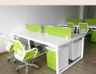 杭州职员办公桌 办公家具桌椅 绍兴员工桌 屏风4 6人位办