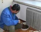 地暖清洗、暖气清洗、更换分水器阀门、地暖打压