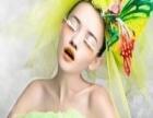 欧梵化妆美甲 欧梵化妆美甲诚邀加盟