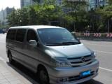 廣州個人9座自駕帶司機上下班接送班車