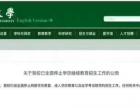 禹州大专本科网络教育春季报名 学信网可查正规学历