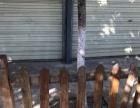 维修修补木质栅栏