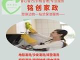 西安专业玻璃清洗专业安全放心
