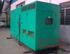 鹰潭二手柴油发电机回收收购公司