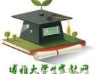 乐山家教 名校大学生兼职一对一上门辅导老师 中小学生辅导