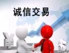 签约代理记账、免费提供注册地址、免费注册公司
