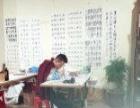 茂名书法高考培训