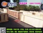 广州海珠区客村上门打出口木箱