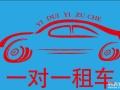 海口 三亚多款全新车型待租,价格优惠,免费机场接机