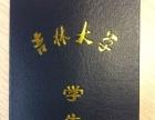 桂林路赛奥健身卡,2年,1000元