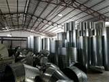 黃岡玻璃鋼通風管道廠家-武穴不銹鋼風管