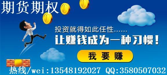 凤冈股票开户哪家大券商服务好费用低