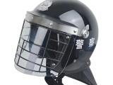 防弹钢盔 加强型防弹钢盔 钢制防弹头盔