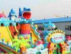 天蕊游乐厂家供应儿童蹦蹦床充气城堡大型游乐滑梯沙滩池水池钓鱼