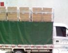 货车送货拉货30元
